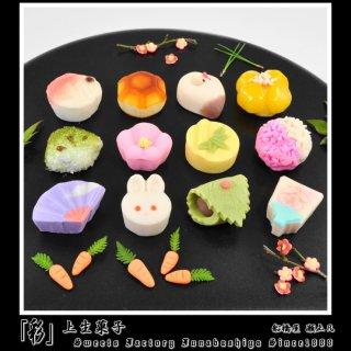 要出典 ひな祭りのお菓子 船橋屋 瀬止凡 「彩」上生菓子12個入