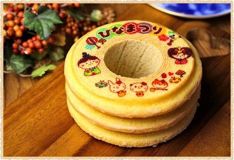 要出典 ひな祭りのお菓子 ロイヤルガストロ バウムクーヘン ひなまつり