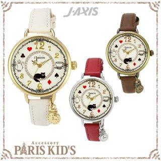 要出典 小学生の誕生日プレゼント 腕時計