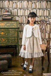 要出典 卒園式子供服 キャサリンコテージ ペールグレーワンピースアンサンブル スーツ