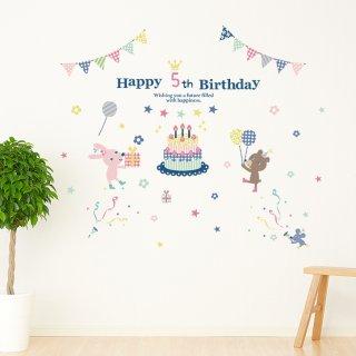 要出典 1歳誕生日女 誕生日パステル調 ウォールステッカー