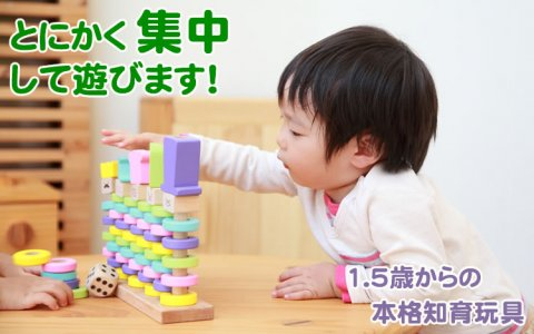 要出典 1歳 誕生日 女の子 プラス10