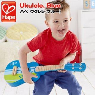 要出典 ギターのおもちゃ ハペ ウクレレ