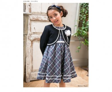 要出典 卒園式の子供服 ALICE MAGIC 入学スーツ3点セット