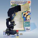 要出典 小学校 入学祝い 男の子 プレゼント プロジェクター機能付き マイクロスコープ