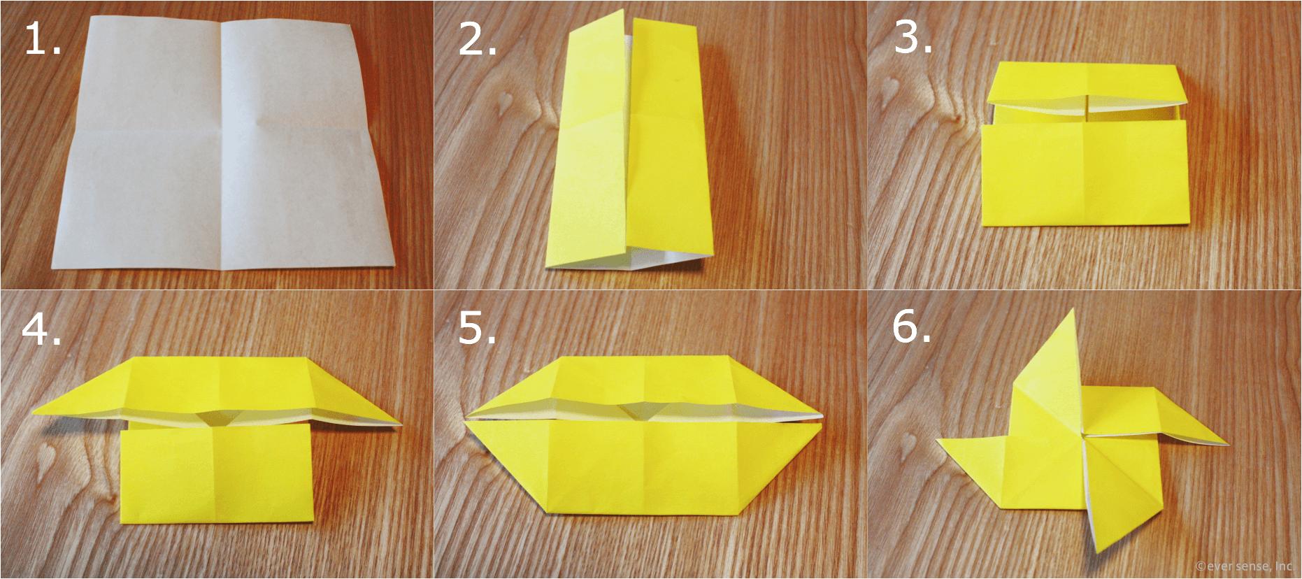 折り紙 風車 折り方