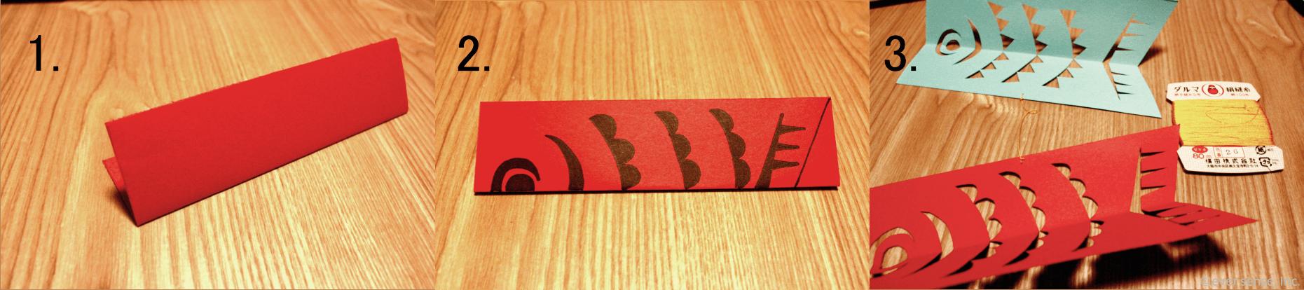 鯉のぼりのモビール 作り方