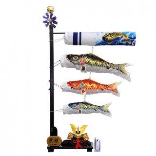 要出典 鯉のぼり 値段 秀光人形工房 室内用鯉のぼり 華勇兜付セット
