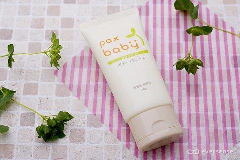 1 赤ちゃん 保湿クリーム パックスベビー