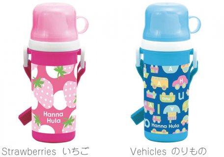 要出典 子供 水筒 ハンナフラ 子供用 コップ付直のみプラボトル