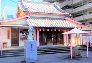 要出典 九州 戌の日 神社 江平子安観世音菩薩