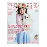 要出典 小学生の雑誌 sesame(セサミ) 女の子 ファッション