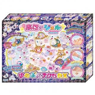 要出典 7歳 女の子 誕生日プレゼント キラデコアート ぷにジェル ゆめぷにアクセDX