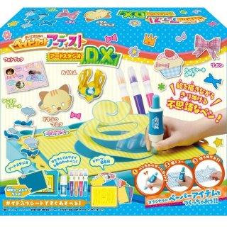 要出典 7歳 女の子 誕生日プレゼント かいてきりぬく ペーパーカットアーティスト アートスタジオDX