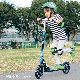 要出典 7歳 男の子 プレゼント ハロ  Big Wheels Scooter キックボード キックスケーター