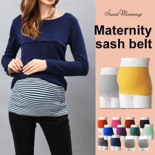 要出典 妊婦さん腰痛対策 スウィートマミー マタニティ サッシュベルト