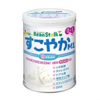 要出典 赤ちゃん 粉ミルク ビーンスターク すこやかM1