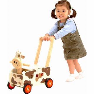 要出典 1歳児のおもちゃ エデュテ アイムトイ ウォーカー&ライド カウ