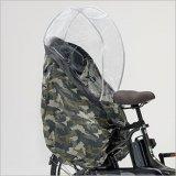要出典 子供乗せ自転車用レインカバー OGK うしろ子乗せ用ソフト風防レインカバー