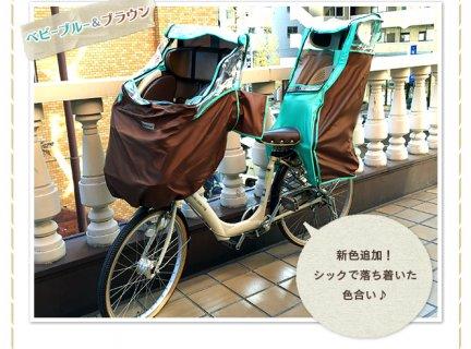 要出典 子供乗せ自転車用レインカバー 要出典 子供乗せ自転車用レインカバー ハローエンシジェル フロントチャイルドシートレインカバー
