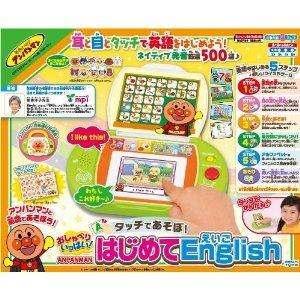 要出典 子供用タブレット おしゃべりいっぱい! たっちであそぼ! アンパンマンはじめてEnglish