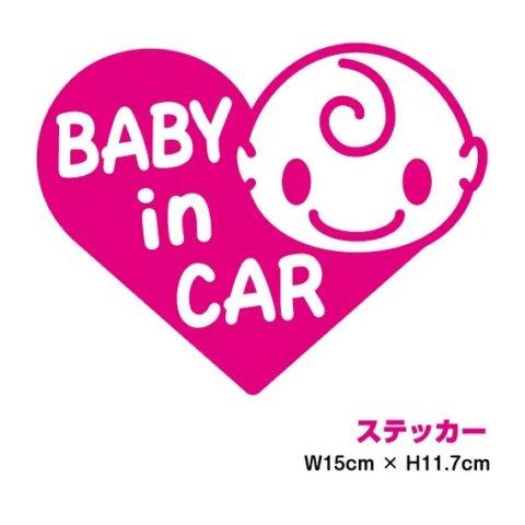 要出典 ベビー インカー ステッカー baby in car かわいいハート