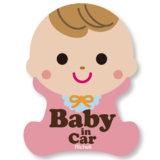 要出典 ベビー インカー ステッカー リッチェル セーフティ反射ステッカー 赤ちゃん