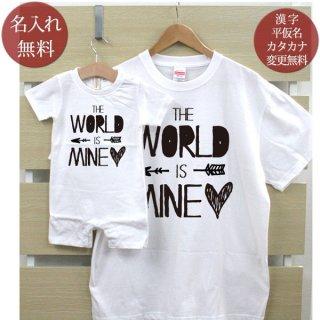要出典 おもしろい 出産祝い オリジナルのお名前入りtシャツ&ロンパース 親子ペア