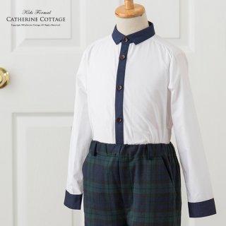 要出典 男の子フォーマル 男の子 フォーマル バイカラーデザインシャツ