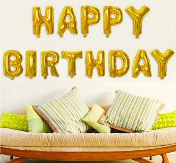 要出典 1歳 誕生日 アルファベット型 ハッピーバースデイ ゴールドバルーン