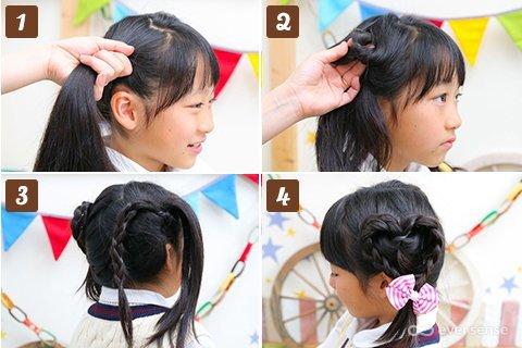 入学式 女の子 髪型 ハート