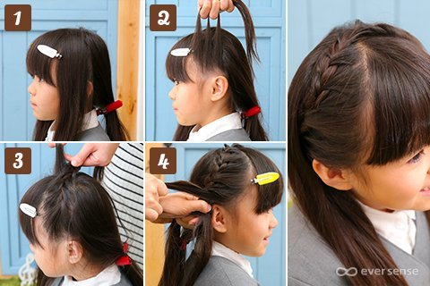 女の子 入学式 ヘアアレンジ 編み込み