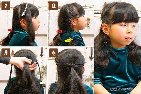 入園式 卒園式 女の子 ヘアアレンジ 編み込みハーフアップ