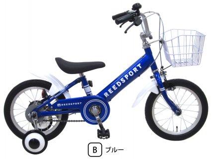 要出典 4歳の誕生日男の子 チャリンクス 幼児自転車