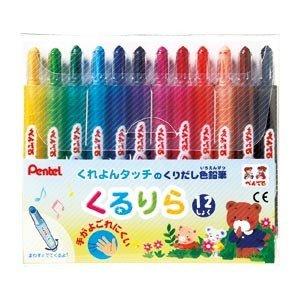 要出典 人気のお絵かきグッズ ぺんてる 色鉛筆 くるりら