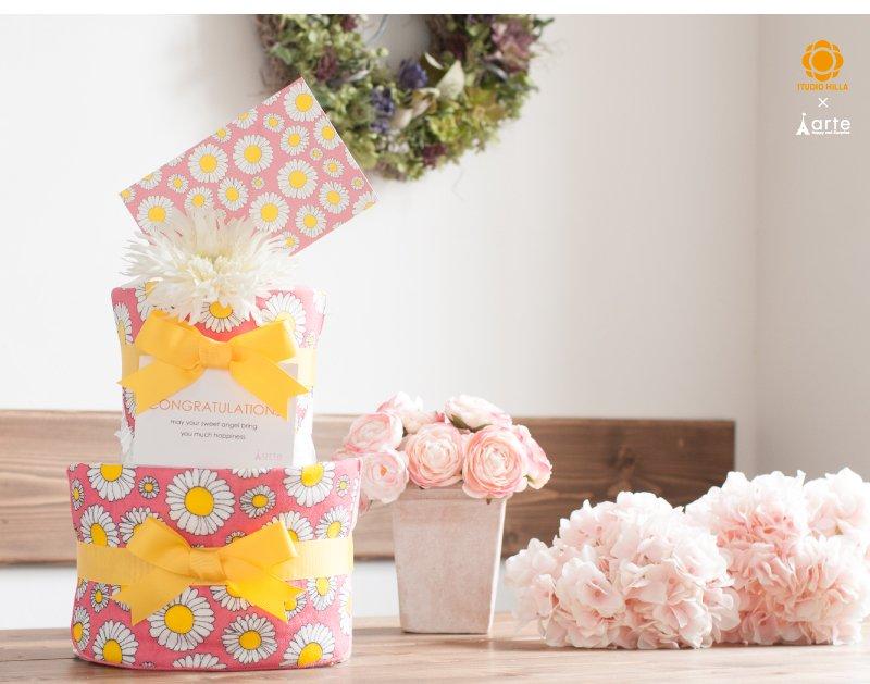要出典 女の子の出産祝い スタジオヒッラ おむつケーキ