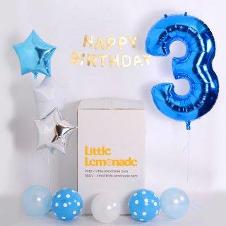 要出典 3歳の男の子への誕生日プレゼント Party Box Blue ブルーカラーのお誕生日飾り付けセット