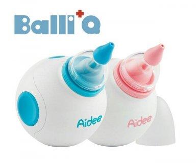 要出典 鼻水吸引器 電動 エイディー balliq