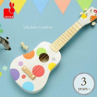 要出典 ギターのおもちゃ ジャノー ウクレレ・コンフェッティ