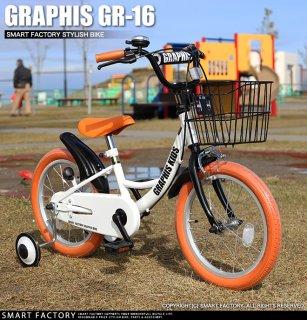 要出典 子供・幼児自転車 グラフィス 子供用自転車16インチ GR-16