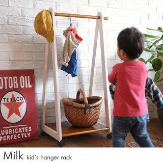 要出典 子供部屋 収納 Milk ハンガーラック