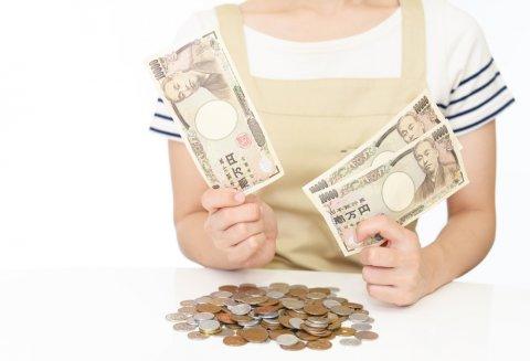 主婦 お金