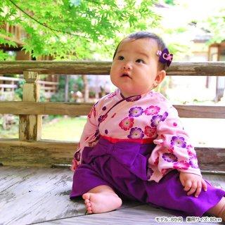 要出典 お食い初めの服装 お食い初め 女の子 袴風 カバーオール