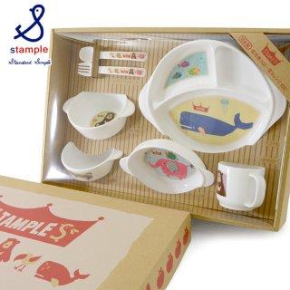 要出典 離乳食食器 スタンプル ベビー食器 7点セット