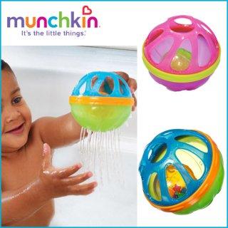 要出典 プールで遊べるおもちゃ マンチキン ベビーバスボール