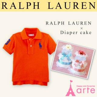 要出典 出産祝い 男の子 ラルフローレン 男の子 半袖コットンポロシャツ&おむつケーキセット