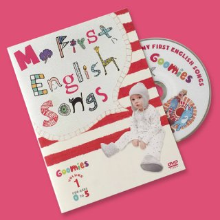 要出典 幼児 英語 dvd Goomies My First English Songs