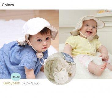 要出典 ベビー帽子 99%以上UVカット&安全あごヒモのしろくまさん帽子