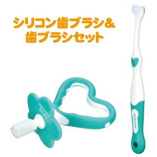要出典 赤ちゃん 歯ブラシ リセラベビー はじめての歯ブラシセット
