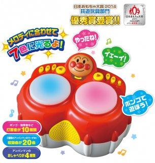 要出典 楽器のおもちゃ アガツマ アンパンマン マジカルボンゴ